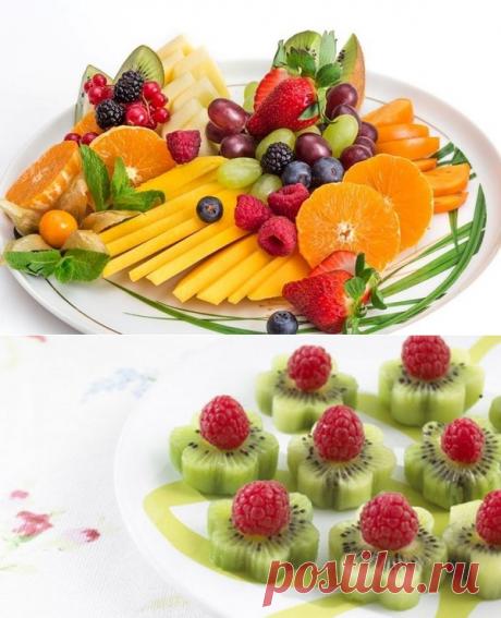 Как красиво нарезать фрукты? Фото идеи нарезки из фруктов своими руками