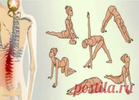 После такой зарядки будто заново на свет рождаешься! Упражнения всего 1 раз в 2 дня. Спина перестала болеть Если тебя мучает острая боль в спине и шее, имеются проблемы с давлением и ты часто просыпаешься во сне, эти упражнения — то, что надо! Данный комплекс составлен из простейших поз йоги для начинающих. Уже после третьей тренировки по этой схеме ты почувствуешь, как тело стало послушным, а мышцы окрепли. Ты станешь крепче спать и лучше восстанавливаться во время сна, голова прояснится, ста