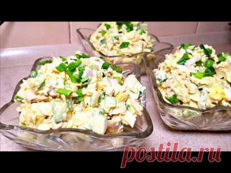 "Салат ""ИДЕАЛ""куриная грудка - 2 половинки яйца - 5 шт. огурец - 1 большой лук зеленый - пучек лук репчатый - 1 шт. сыр - 200 гр. майоне - 3 - 4 ст.л. (сметана)"