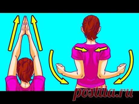 Пятиминутная зарядка против боли в шее