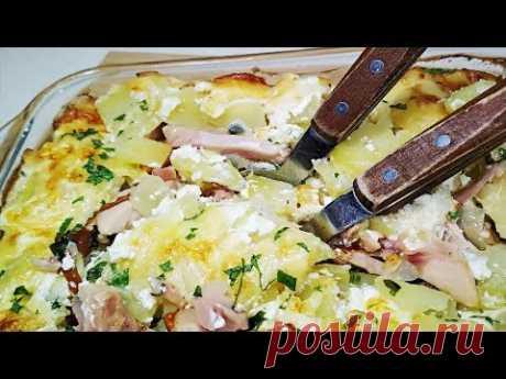 Запеканка с КОПЧЕНОЙ курицей и картошкой по деревенски. Очень вкусно из самых простых продуктов! - YouTube