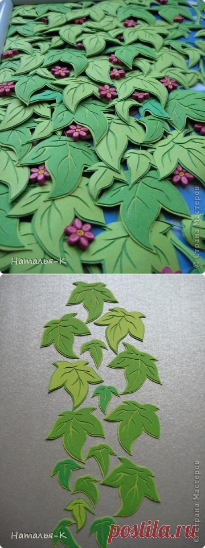 как быстро сделать объёмные листья.