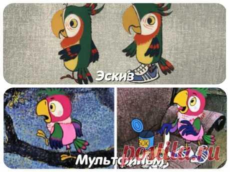 Какими были ранние эскизы 7 любимых советских мультфильмов | Yeah! | Развлекательный | Яндекс Дзен