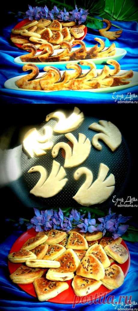 """""""Гуси-Лебеди"""" - печенье с корицей из творожного теста"""
