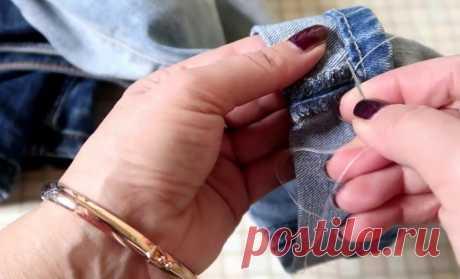 Потрясающий способ подшить джинсы за 5 минут!