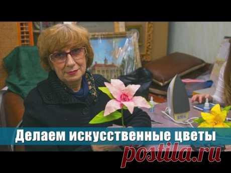 Мастер-класс — Прекрасные лилии из фоамирана