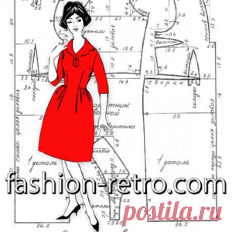 Деловое платье 60-х годов