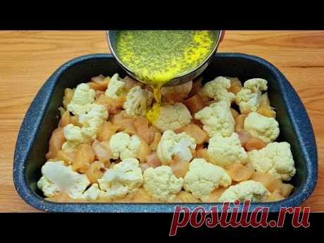 Рецепт быстрого куриного филе, приготовить быстрый семейный ужин # 129🔝❗❗