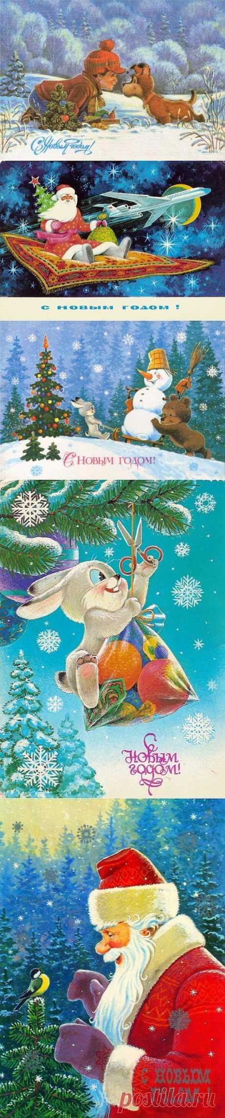 Старые новогодние открытки / Назад в СССР