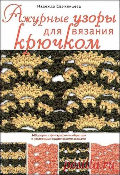 Pinterest (Пин)