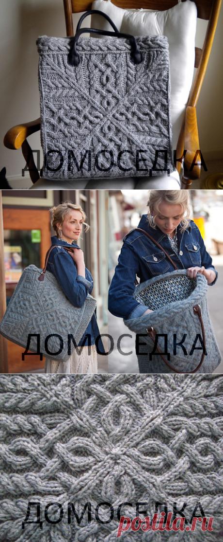 Большая сумка вязаная спицами | ДОМОСЕДКА
