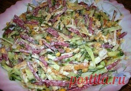 Салат Любимый рецепт Ингредиенты: Огурец свежий - 2 шт.