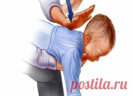 Как экстренно удалить инородное тело у ребенка — Полезные советы