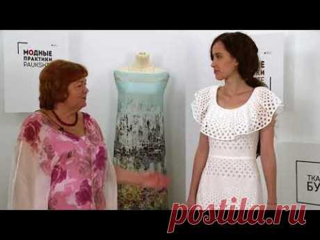 Паукште Ирина Михайловна новые видео 2018 года на ютубе