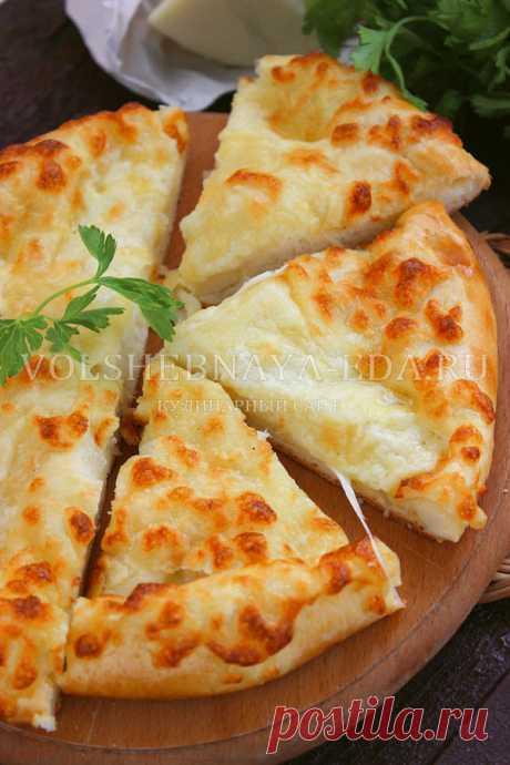 Хачапури по-мегрельски рецепт с фото | Волшебная Eда.ру