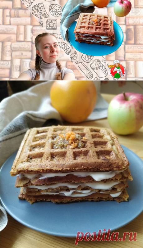 Морковно-пряные вафли: аромат дома будет стоять невероятный! | Рецепты от Джинни Тоник | Яндекс Дзен