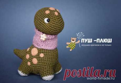 Динозавр Бенито, связанный крючком. Схема вязания игрушки.