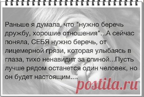 La Dama loca - la Publicación