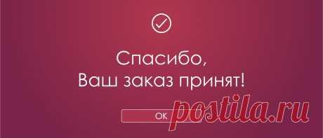 zajavka_ru.jpg (2192×938)