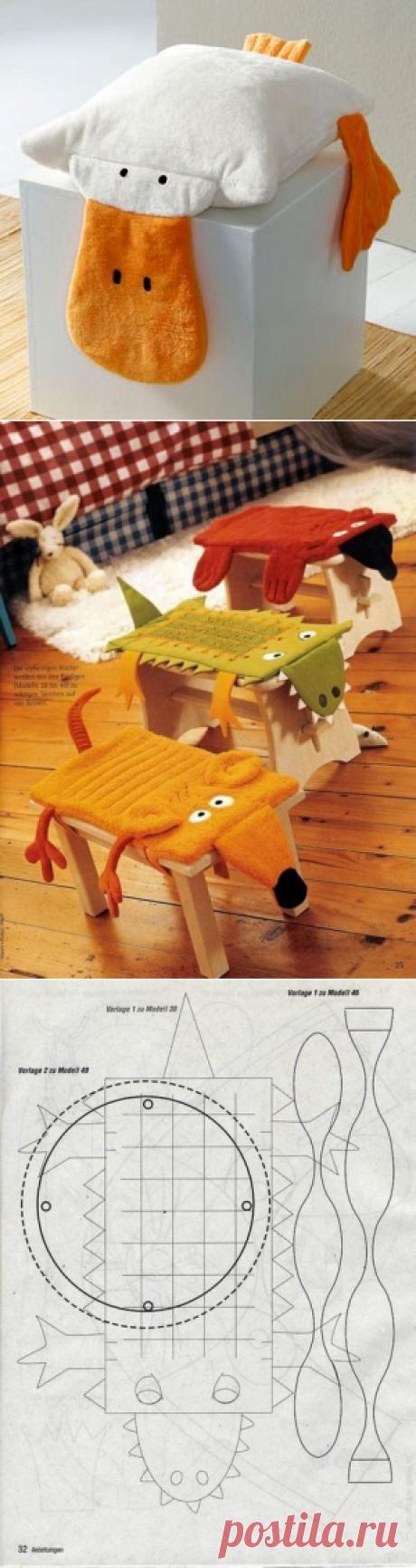 Как сшить забавные подушки-сидушки — Сделай сам, идеи для творчества - DIY Ideas