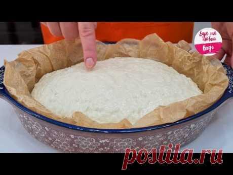 БЕЗ яиц и молока! Выпечка, которую вам захочется приготовить сразу! НА Обычном рисе потрясающий Хлеб