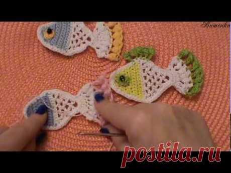 Вязание крючком ажурной рыбки - YouTube