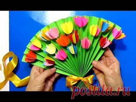 Подарки Маме Своими руками/Поделки Бумага/Цветы Веер Букет на Пасху,День Матери/Easter&Mother's Day/