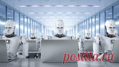 «Двойное разрушение»: роботы отберут работу у 85 млн человек Цифровизация бизнеса приведет к потере 85 млн рабочих мест в 26 странах мира, предупреждают эксперты Всемирного экономического форума в докладе «The Future of Jobs 2020». Это произойдет уже в 2025 году. К этому времени компании будут делить поровну работу между людьми и машинами.