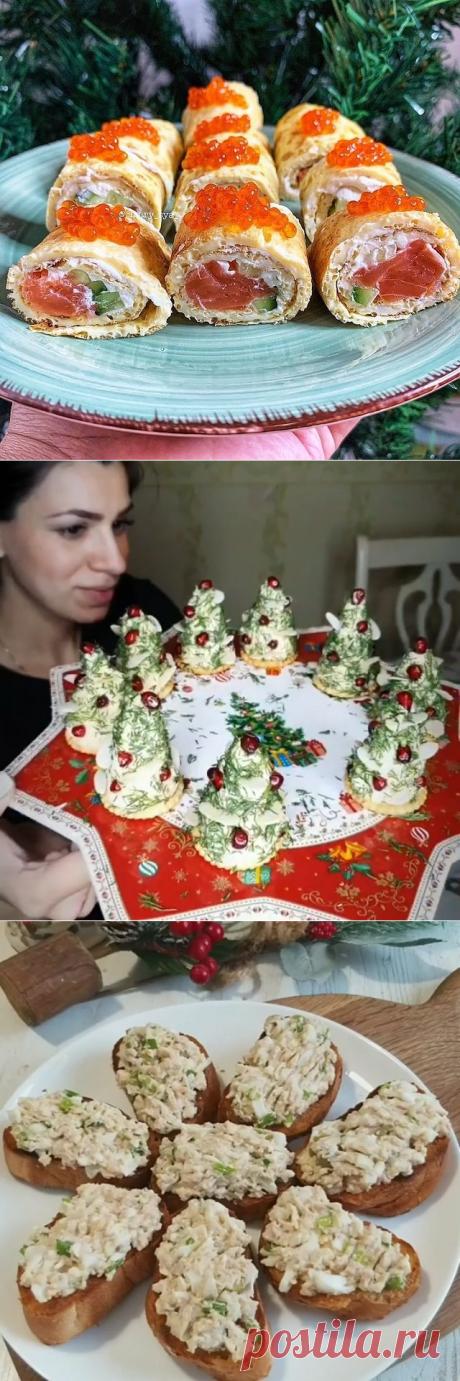 Новогодние закуски🎄☃️🎊🎉🎄 (@zakus_ki) • Фото и видео в Instagram