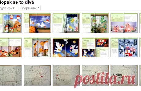 kdopak se to dívá - Jowita Sadowska - Веб-альбомы Picasa