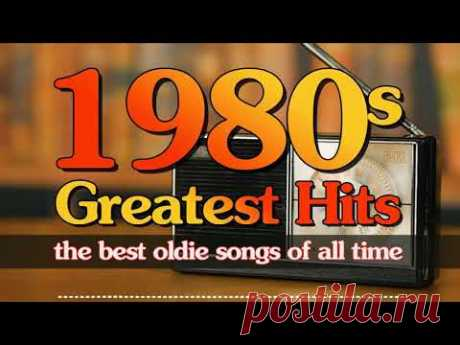 Golden Oldies 80s - Oldies but Goodies - 80s Music Hits