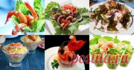 Салат с морским коктейлем 629 рецептов - 1000.menu Салат морской коктейль - быстрые и простые рецепты для дома на любой вкус: отзывы, время готовки, калории, супер-поиск, личная КК