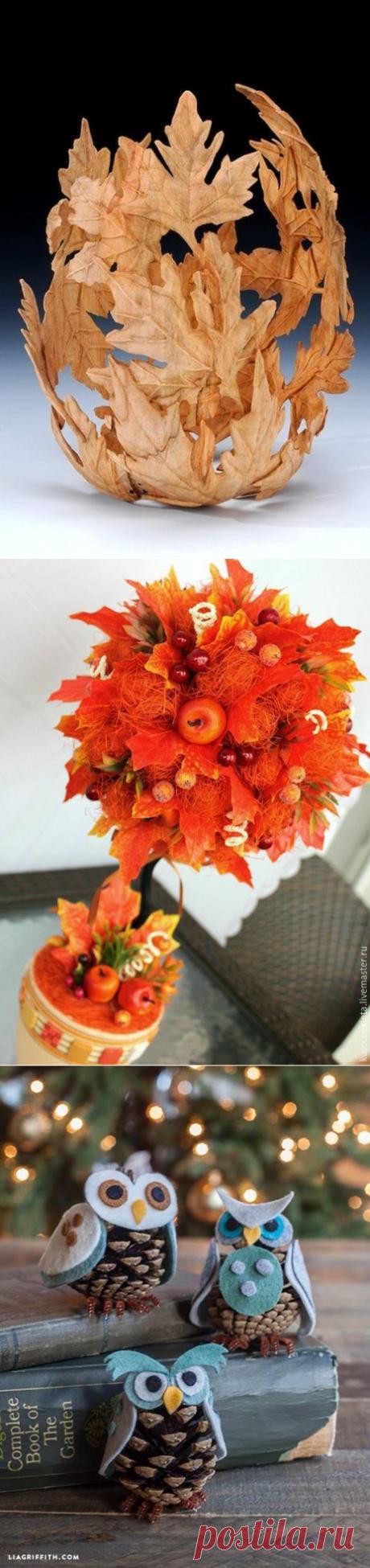 Осенние поделки (100+ идей) из природных материалов и листьев