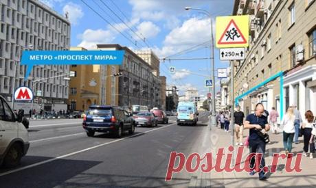 Обзор аренда ПСН за последние 24 часа(19,09)... - Ask24.city Агрегатор недвижимости Москвы