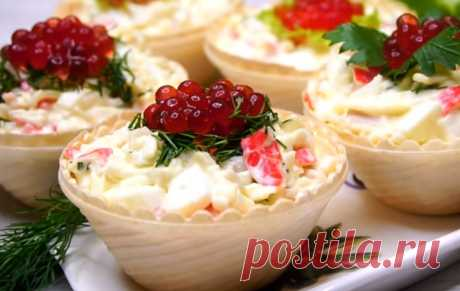 Крабовый салат в тарталетках: праздничный вариант закуски
