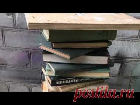 Стол из книг - YouTube