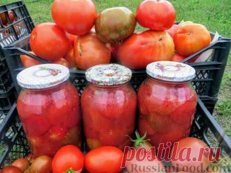"""Рецепт: """"Голые"""" помидоры в собственном соку на зиму"""