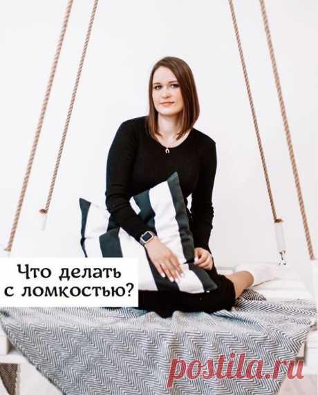 Что делать с ломкостью волос? | ИНКУБАТОР ВОЛОС | Яндекс Дзен