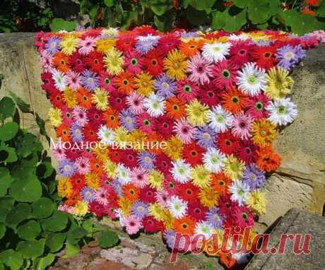 Цветочные пледы крючком - *Герберы* и *Ромашки* - Crochet.Modnoe Vyazanie ru.rom