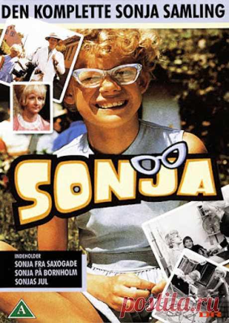 Cinema Paradise: Sonja fra Saxogade. 1968–1969. 8 Episodes.