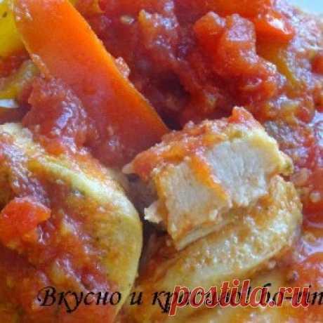 РАЗРЕШЕНО ХУДЕЮЩИМ. Куриная грудка с болгарским перцем и томатами