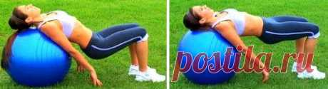 Упражнения на фитболе эффективные. Комплекс упражнений в картинках.