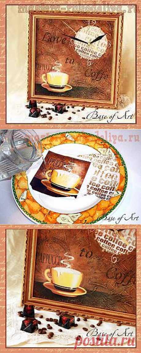 Мастера рукоделия - рукоделие для дома. Бесплатные мастер-классы, фото и видео уроки - Мастер-класс по декупажу на дереве: Часы-картина Love to coffe