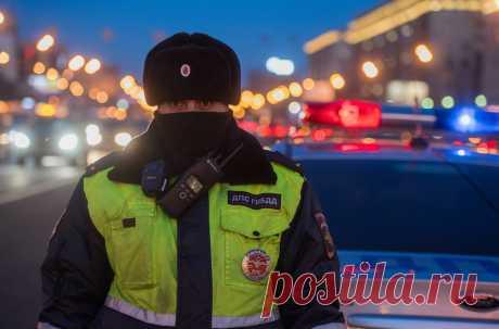 Автомобилист будь осторожен! Новые штрафы и наказания уже на подходе   ПРАВОЗНАЙ   Яндекс Дзен