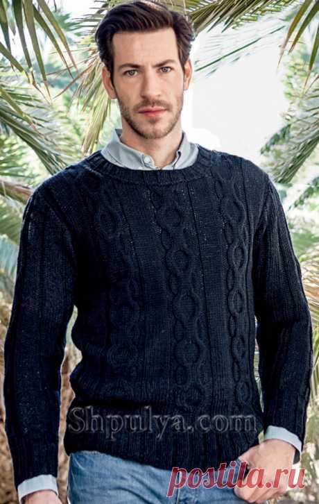 Синий мужской пуловер с косами - SHPULYA.com