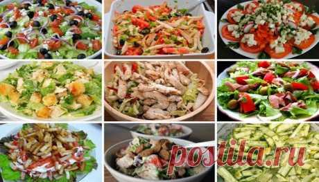 Теперь у меня всегда есть план Б: топ-9 крутых салатов на каждый день Подборочка из 9 салатов, которые вкусны неимоверно, а готовятся быстро! Пользуйтесь и...