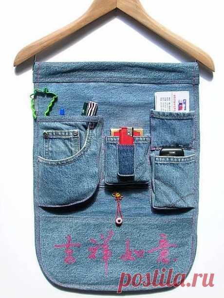 Органайзеры из джинсов