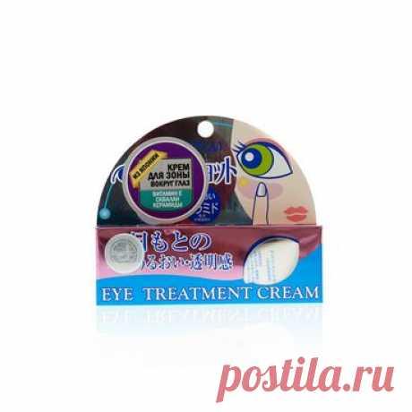 Крем ROLAND для кожи вокруг глаз 20г - купить в интернет-магазине Улыбка радуги