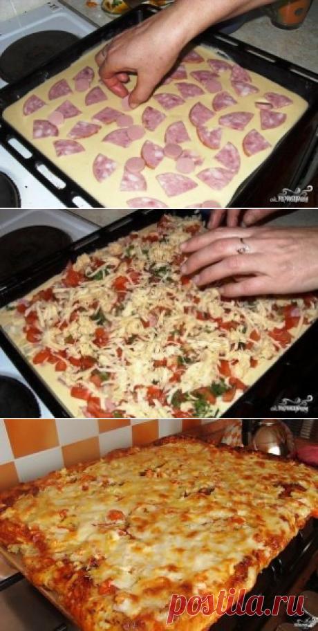 Одноклассники     БЫСТРАЯ и ВКУСНЕЙШАЯ Пицца