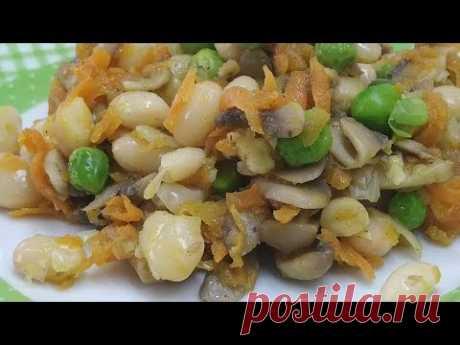 Как приготовить овощное рагу с грибами и фасолью. Вкуснейшее блюда на каждый день и в пост - YouTube